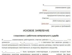 Сколько исковых заявлений подается в районный суд