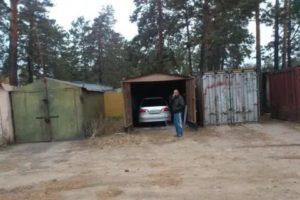 Оформить землю для гаража москва