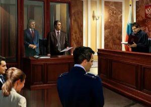 Рассматривает арбитражный суд уголовные дела