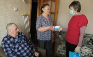 Как вызвать соцработника для пенсионера в москве