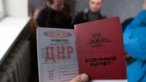 Восстановление военного билета при утере по временной регистрации