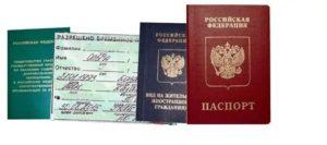 Имея рвп в татарстане куда обращаться для участия программе