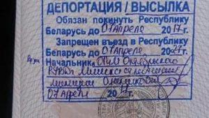 Добровольное выдворение из россии срок пребывания после постановленния суда о самовыдвореннии