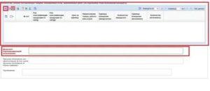 Как расчитать объем поставленных товаров  выполненных работ  оказанных услуг