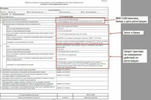 В какой суд подавать на росреестр за отказ регистрировать уступку