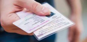 Замена водительского удостоверения при получении российского гражданства