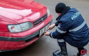 Гаи сняли номера с машины за розыск как поставить машину