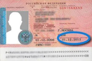 На сколько лет выдается загранпаспорт россии
