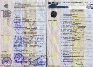 Какой срок у технического паспорта на автомобиль