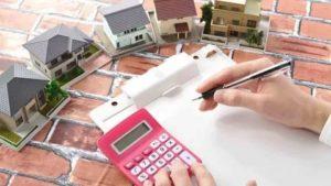 Оценка рыночной стоимости дома с земельным участком