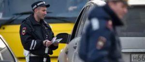 Выписали штраф за дтп 1500 рублей