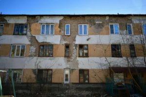 Программы по расселению аварийного жилья ярославль