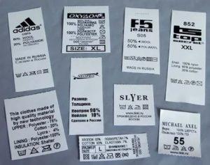 Требования к этикеткам на одежде