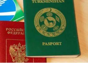 Как можно получить туркменское гражданство