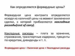 Как определяется цена договора