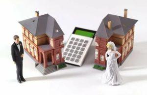 Подарить совместную общую собственность