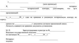 Договор складского хранения заполненный образец
