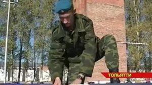 3 бригада гру тольятти официальный сайт