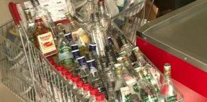 Режим продажи алкоголя в рязанской области
