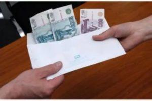 Если получаешь зарплату в конверте куда обращаться