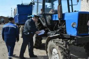 Проверить учет трактора