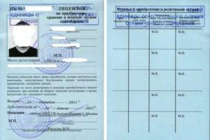 Нужно ли разрешение на воздушку в россии