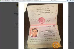 Как можно использовать данные паспорта в мошенничестве