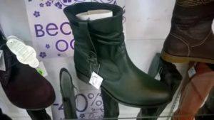 Как вернуть неудобную обувь в магазин если ней ходили 1 день