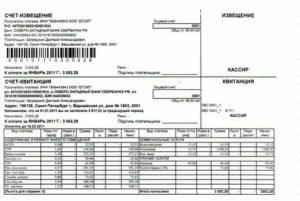 Узнать лицевой счет для оплаты жкх по адресу рязань