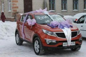 Как подарить машину дочке