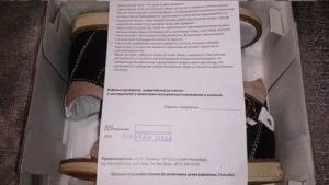 Гарантия на кожанную обувь фурнитура