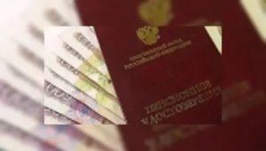 Закон о соцобеспечении пенсионеров мурманской области