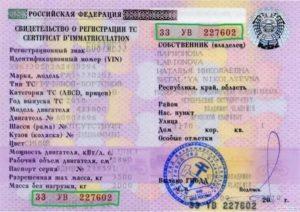 Какие документы должны быть у водителя на автомобиле ооо