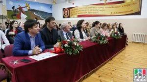 Коммунальные учителей в 2020 году в дагестане