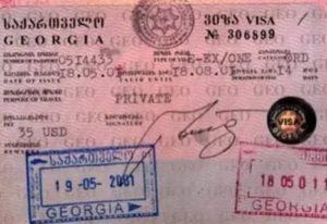 Какая виза нужна в грузию для россиян в 2020