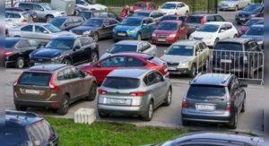 Как наказать автовладельца которые неправильно паркуются на парковке возле дома