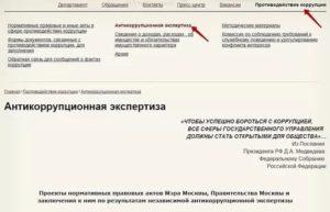 Жалоба а департамент соцзащиты москвы