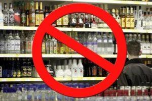 Когда можно покупать алкоголь после 18
