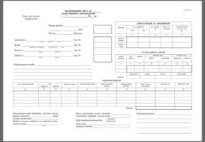 Как производить нумерацию путевых листов с количеством машин до 20единиц