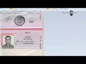 Как изменить свой возраст в паспорте