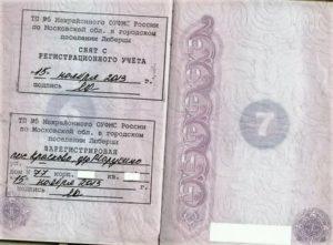 Сдают ли при выписке паспорта