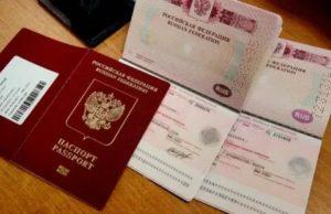 Нужен ли загранпаспорт в ереван в 2020 году