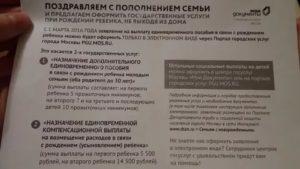 Помощь молодой семье выплата москва до 30 лет