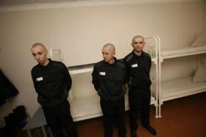 Как узнать в какую тюрьму отправили осужденного из сизо