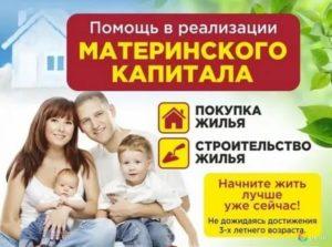 Материнский капитал сгорает или нет