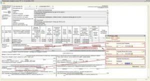 Кто должен подписывать счет фактуру со стороны покупателя