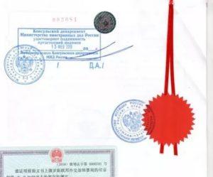 Когда легализация иностранных документов не требуется