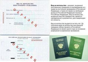 Где подать документы на гражданство рф в москве