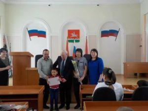 Программа молодая семья в липецке