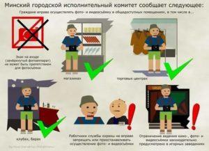 Закон разрешающий съемку в общественных местах